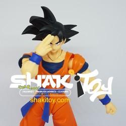 Son Goku - Dragon Ball - SH...