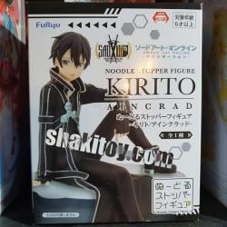 Kirito - Sword Art Online -...
