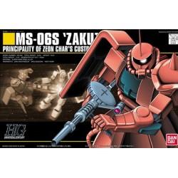 Gundam Gunpla HG 1/144 032...